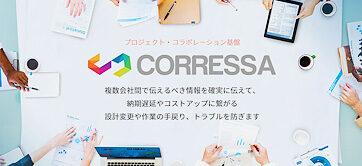 CORRESSA